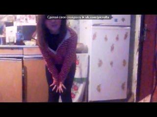 �Webcam Toy� ��� ������ ����������� ����������� - ������� james holden ~~~ d j   t o r r e n t ������������ ��  ������� eminem ft. drake   50 cent �������� ����� � ��� �������� �����..!!! ツ pitbull ft. ne-yo, afrojack & nayer ������ � ������� [ღ♥♡ . Picrolla